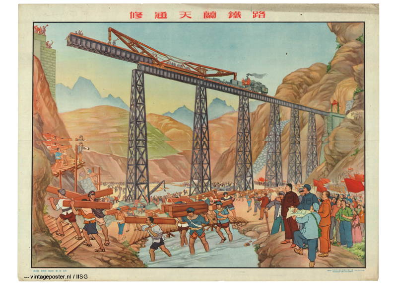 Building the Tianlan railway VINTAGE AD POSTER China 1952 24x36 NEW PRIZED