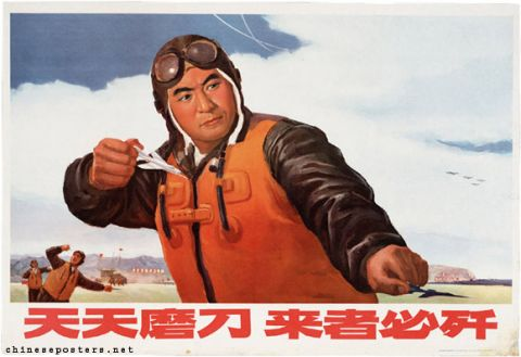 Chinese poster 1970 Sharpening the knife day after day
