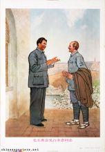 Bethune and Mao